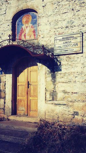 Church Macedonia