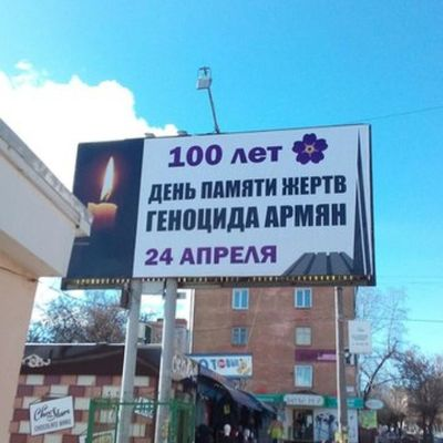 ArmenianGenocide 2015RTAG 1915 1915neveragain 1915год 1915year 100лет 100 100летназад 100years 100yearsofGenocide 24th 24 24april april24 24апреля april Genocide Armenia iremember and demand помни и требуй 1500000people 1500000людей recognizearmeniangenocide denial 150000 100yearsofdenial