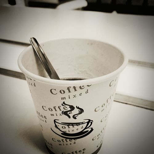 Coffee Break Simplex Cup Of Black Coffee Strong Brew