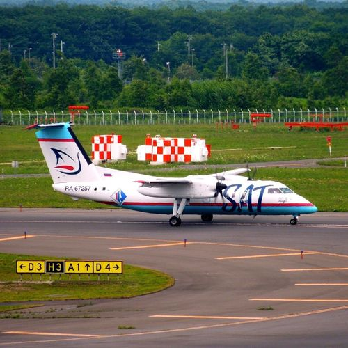 Сахалинские авиатрассы. Airplane Airport Airline SAT Airlines
