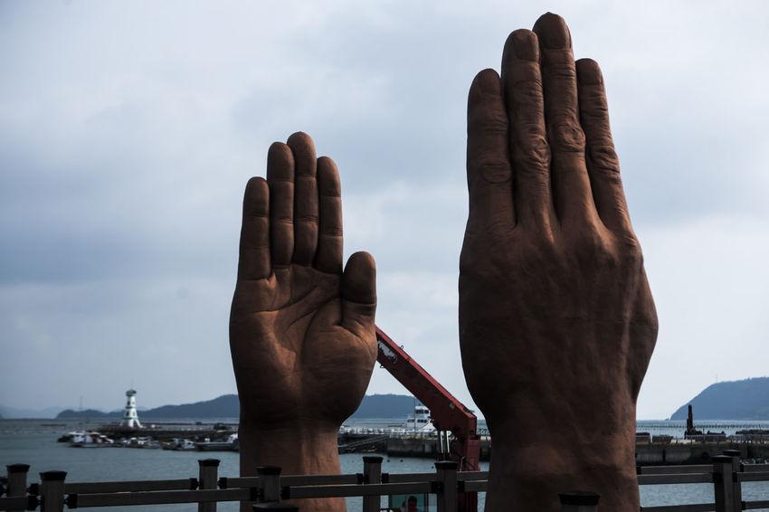 Haenam Korea Sculpture Hand Port Sea Land End Village Untold Stories