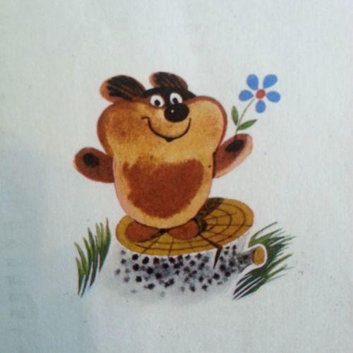 Винни-Пух. Художник В.Чижиков Винни-Пух Winnie-the-Pooh Teddy Bear плюшевый мишка