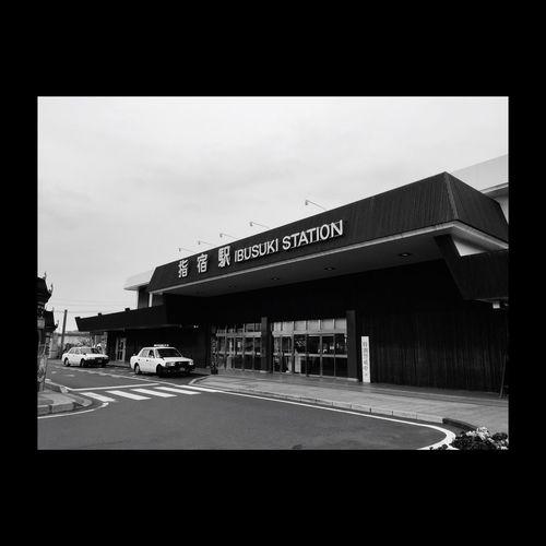 指宿 Ibusuki 指宿温泉 砂 さつま味 タクシーのおっちゃん 和歌山弁 つれもていこら 0323