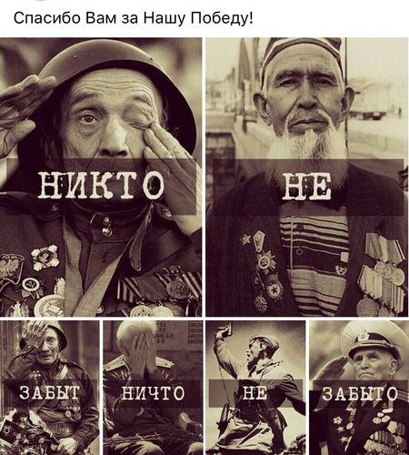 9 мая день победы 9 мая 2017 Москва Спасибо Им за нашу мирную жизнь!Вечная память участникам Великой Отечественной!....
