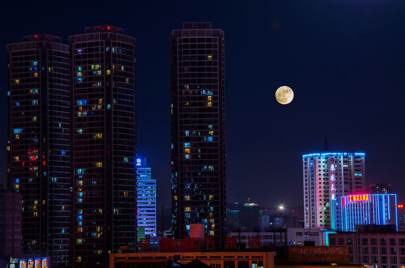 moon night Night City Modern Nightlife Moon