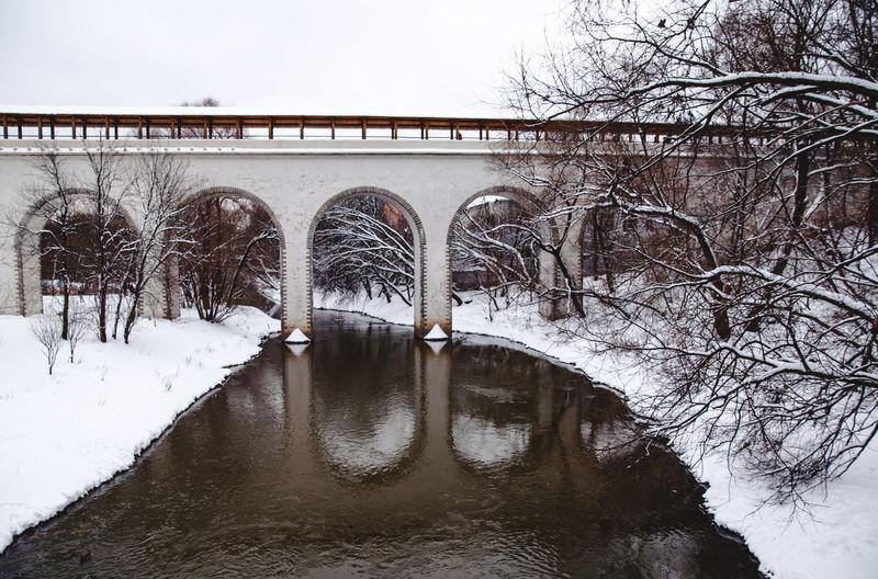 Aqueduct Arch