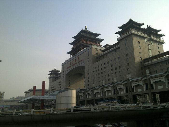 Peking train station