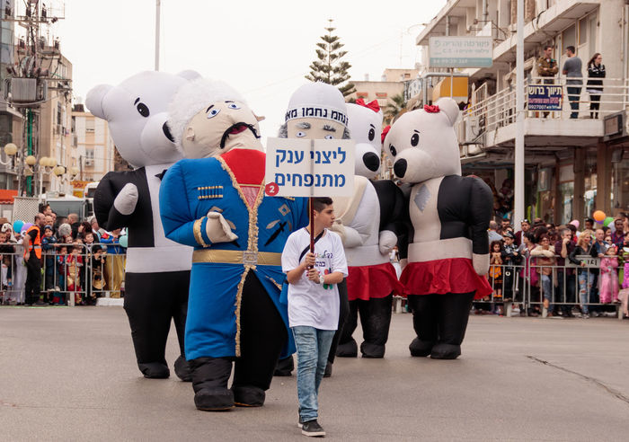 "Nahariyya, Israel, March 10, 2017: Participants at the traditional annual сarnival parade ""Adloyada"" dressed in large inflatable suits are walking along the street in Nahariyya, Israel Adloyada Annual Attractive Beautiful Beauty Carnival Celebration Confident  Costume Day Dressed Event Holiday Human Israel Mask Modern Nahariyya Outdoors Parade Party People Street Style Traditional"
