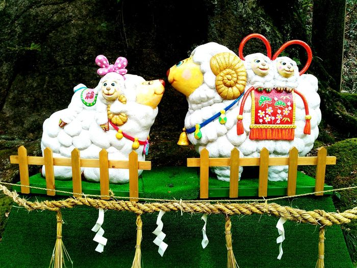 実家の近所を散歩。磐船神社 神社 干支 Shrine Sheep