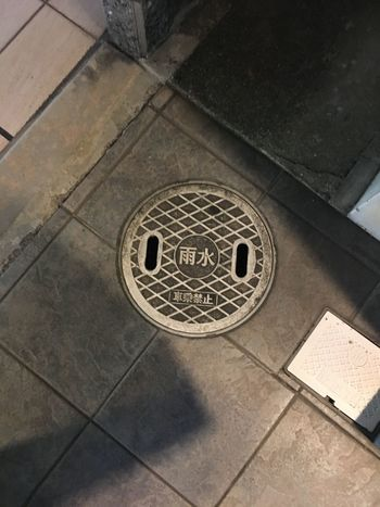 Rain Water 雨水 Relief Utility Hole Nishinomiya Hyogo,japan マンホール Manhole  High Angle View No People Day Architecture Outdoors Sewage Circle Pattern Metal